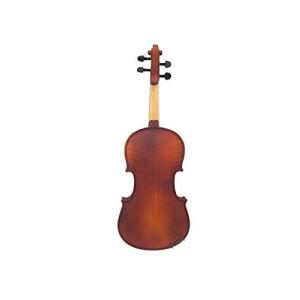 Granada MV888 Violin (Full Size)